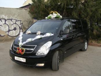 Микроавтобус для свадьбы заказать